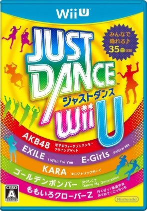 Cover-just-dance-wii-u.jpg
