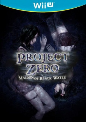 Project-zero-maiden-of-black-water.jpg